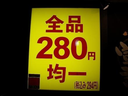 加賀屋002