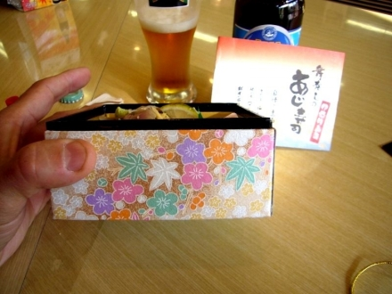 あじ寿司013