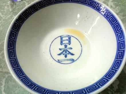福寿004