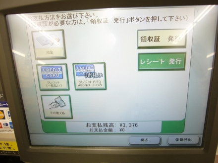 P1130744