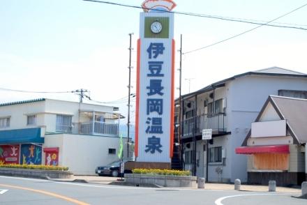 温泉まんじゅう021