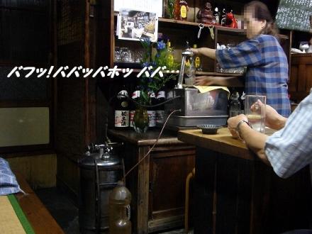 神谷酒場008