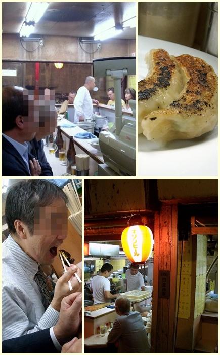 岐阜屋 c.jpg
