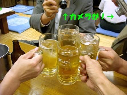 とん平 (151).jpg