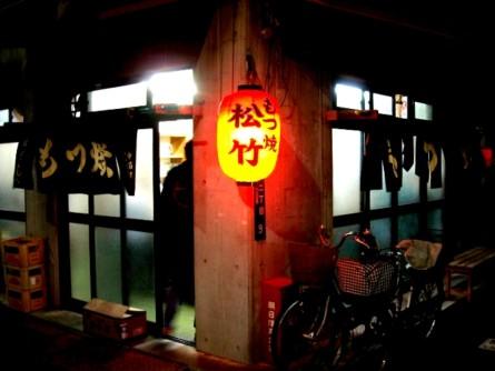 松竹 (22).jpg
