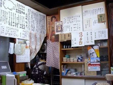 松竹 (14).jpg