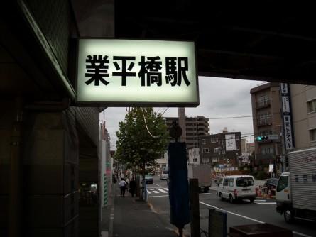 スカイツリー9月 (8).jpg