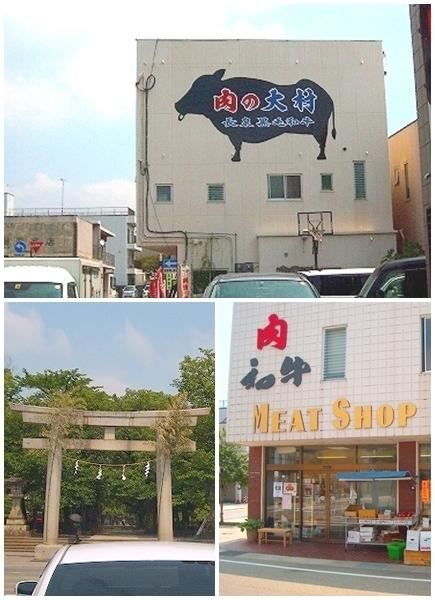 大村精肉店 a