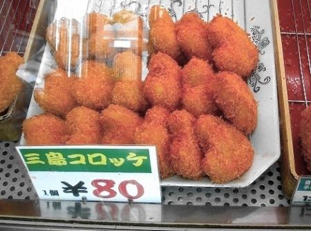 大村精肉店 (2)