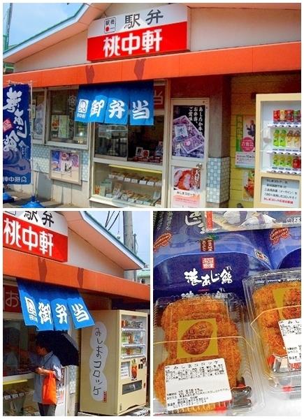 大村精肉店c)