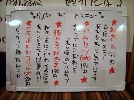 かっぱ (6)