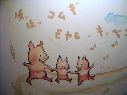豚とこむぎ (14)