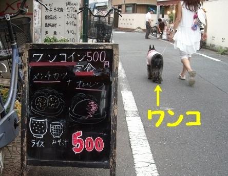 せきざわ食堂 (2)