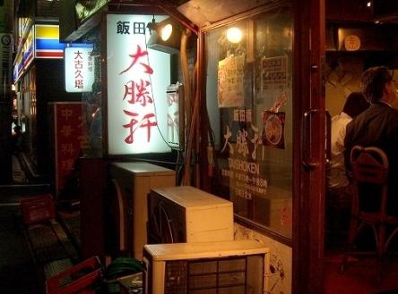 豚麺 (13)
