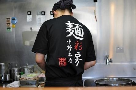 麺彩房 (2)