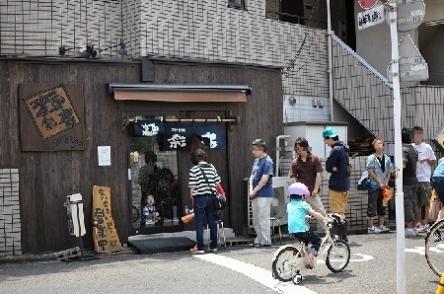 麺彩房 (13)