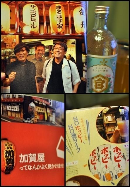 TOKYO大衆酒場 (26)