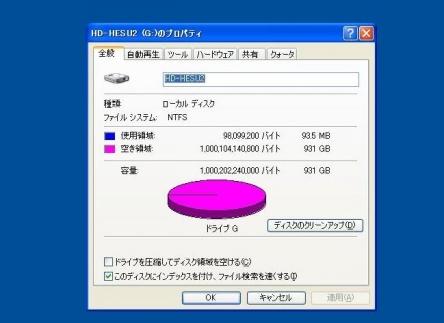 HDD (8)
