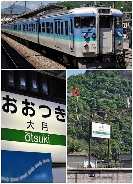 富士芝桜まつりq