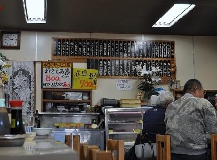 三忠食堂 (3)