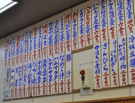 三忠食堂 (5)