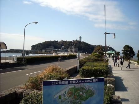 江ノ島 (11)