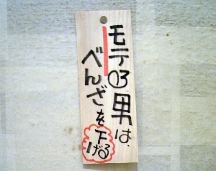 コケコッコ本舗 (14)