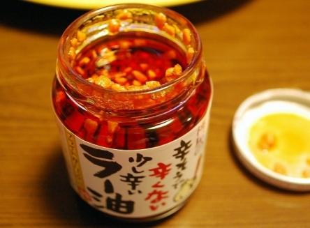 食べるラー油 (2)