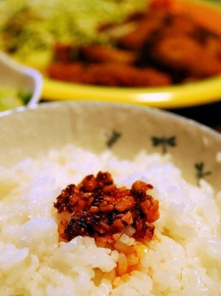 食べるラー油 (4)