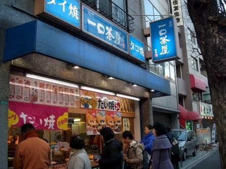 一口茶屋1 (3)