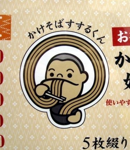 あじさい茶屋 (7)