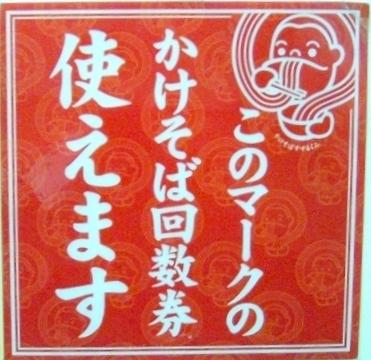 あじさい茶屋 (6)