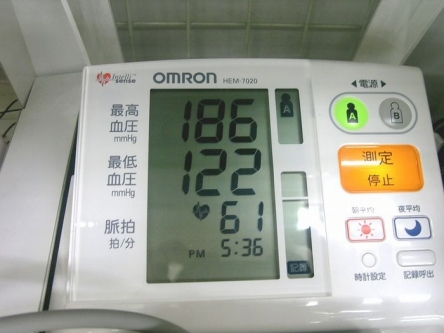 V9030033