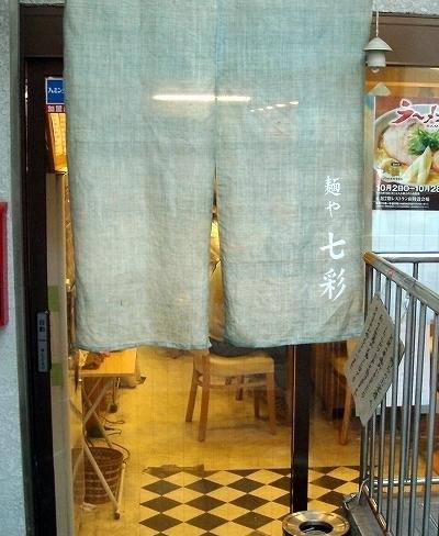 江戸甘 (6)