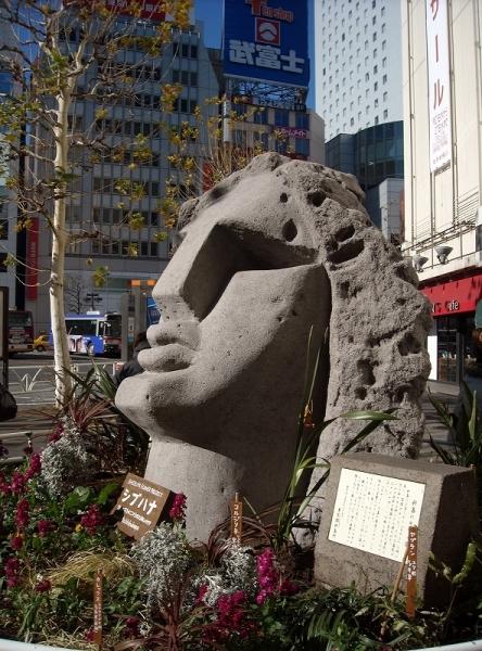 すた丼 (1)