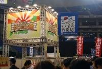 ふるさと祭り2010 (42)