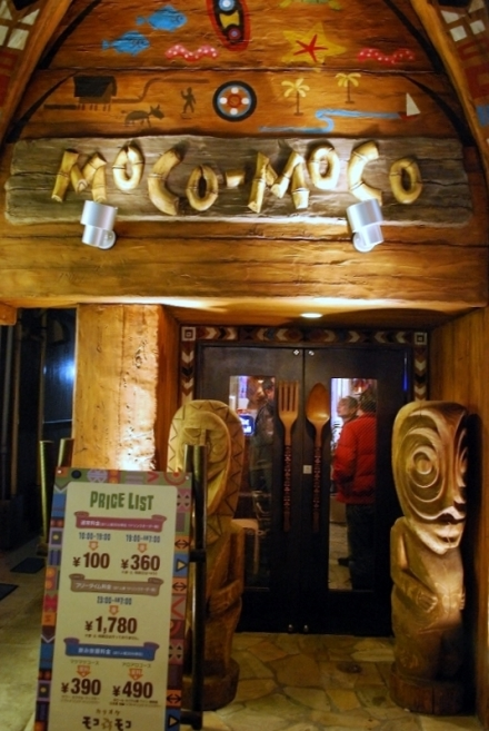 MOCOMOCO (1)