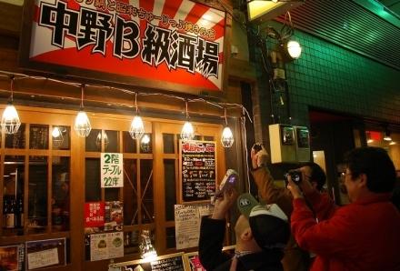 中野B級酒場 (29)