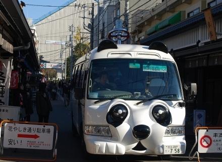 浅草 (14)