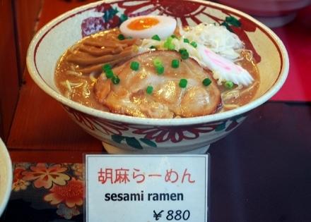 浅草 (41)
