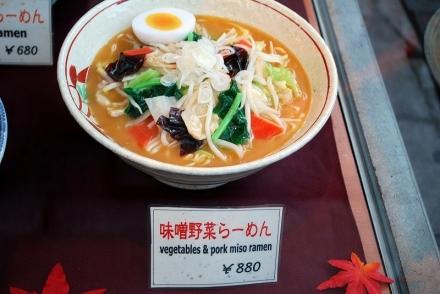 浅草 (40)