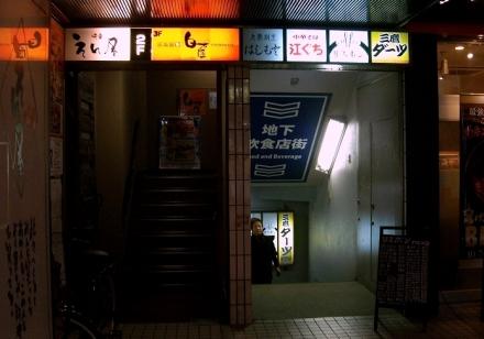 江ぐち (6)