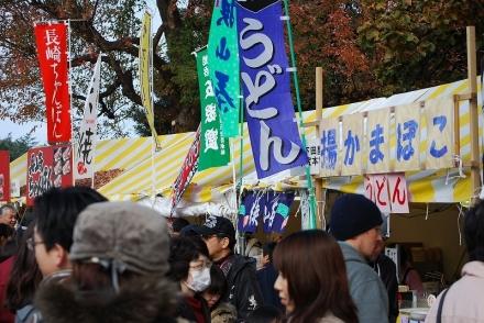 いちょう祭り2009 (21)