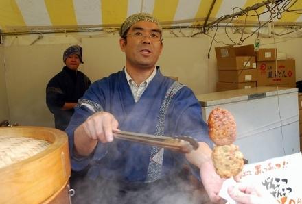いちょう祭り2009 (32)