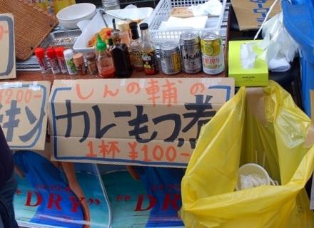 阿佐ヶ谷スターロードフェスティバル (10)