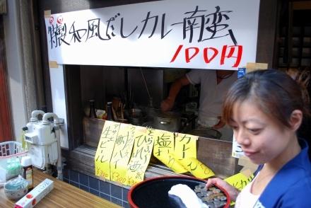 阿佐ヶ谷スターロードフェスティバル (20)