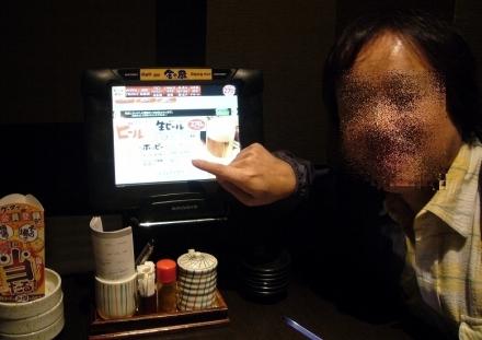 金の蔵Jr (3)