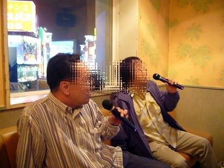 金の蔵Jr (22)