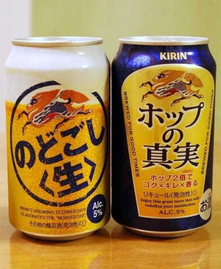 第四のビール (16)