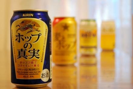 第四のビール (8)